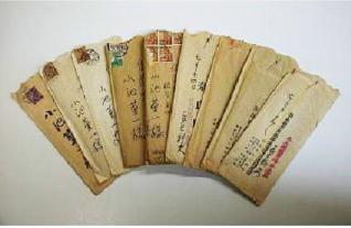 国宝保存連盟より届いた手紙